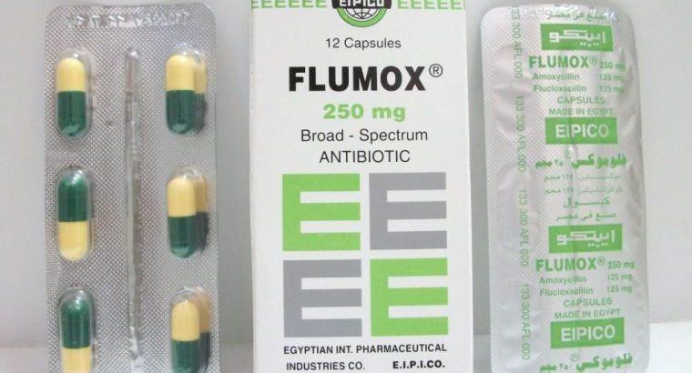 دواء فلوموكس